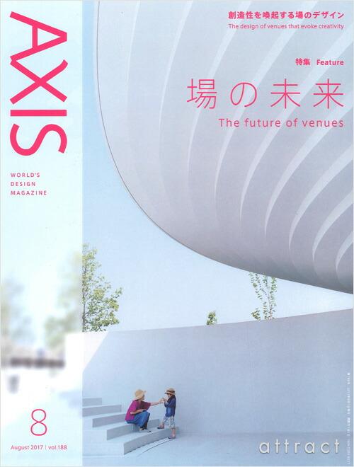 AXIS(vol.188)