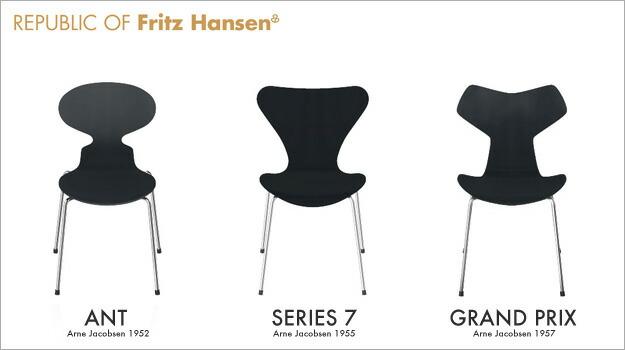 �f�ނƎd�グ�̎�ށ^Fritz Hansen�i�t���b�c�E�n���Z���j  �Ώې��i�F�A���g�`�F�A�A�Z�u���`�F�A�A�O�����v���`�F�A