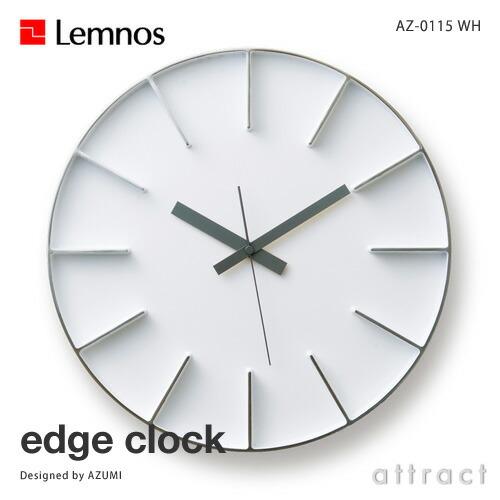 Lemnos レムノス edge Clock エッジクロック(ホワイト・Φ350mm)