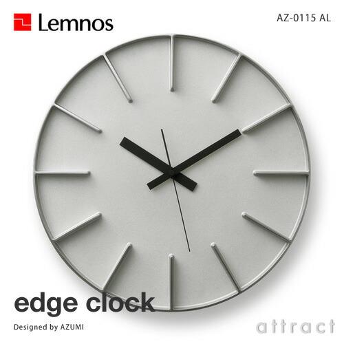 Lemnos レムノス edge Clock エッジクロック(アルミ・Φ350mm)