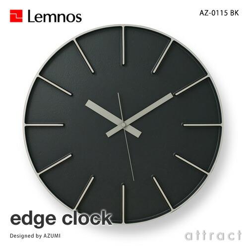 Lemnos レムノス edge Clock エッジクロック(ブラック・Φ350mm)