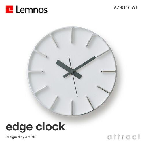 Lemnos レムノス edge Clock エッジクロック(ホワイト)