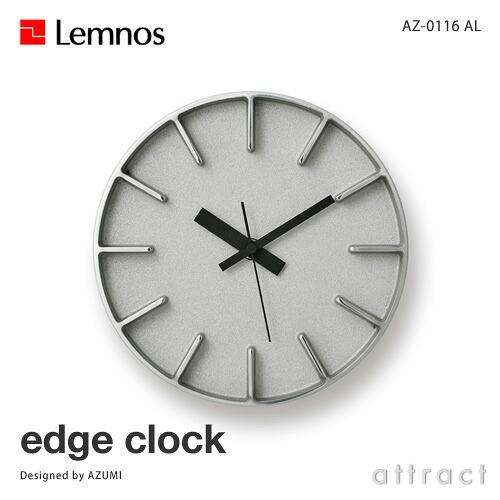 Lemnos レムノス edge Clock エッジクロック(アルミ)