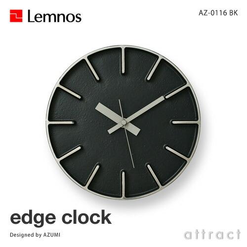 Lemnos レムノス edge Clock エッジクロック(ブラック)