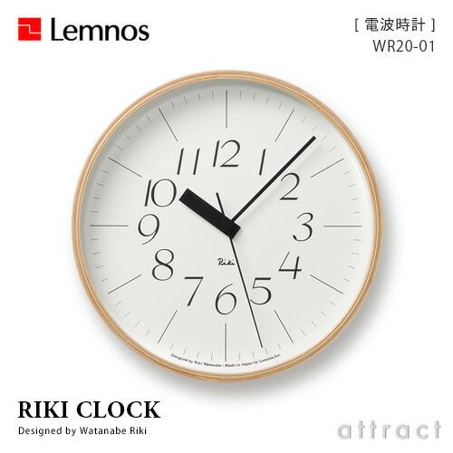 Lemnos レムノス Riki Clock リキクロック M(細字)