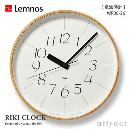 Lemnos レムノス Riki Clock リキクロック L(細字)