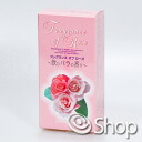30 fragrance of Rose (perfume to take) [05P02Aug14]