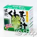 120 g (*60 bag of 2 g case) of *4 Minato medicine manufacture decrease manure くわ green soup set