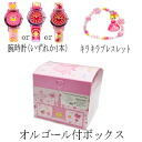 Princess of love rhebok jewelry box kids watch love (heart) with the baby watch /babywatch child service watch & music box, ballet, the angel