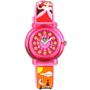 Baby watch /babywatch ZIP & ZAP Princess child service watch kids watch