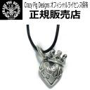 Crazy pig / 3D circlet heart pendant cpd766