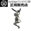 cpd832 crazy pig / Hills bell (devil woman), pendant