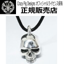 cpd803 crazy pig / Minie Building scull pendant cpd803