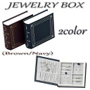 2 pretty jewelry box case ring case pierced earrings case colors of the jewelry case / accessories case book type BOOK type