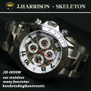 John Harrison/ John Harrison (men's watch )JH-003SW)