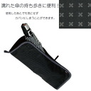 The dry bag which is convenient to carry it of the knirps/ クニルプス wet umbrella for folding umbrellas