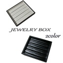 For jewelry tray hospitality tray accessories tray for 5 column storage Black / Brown