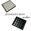 For jewelry tray serving tray accessories tray axe area for 20 partitions with Black/Brown