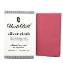 Silver polishing cloth Uncle Building (old Haggerty) silver cross 35x55cm