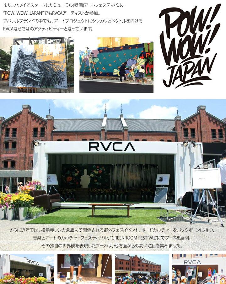 RVCA キャップ