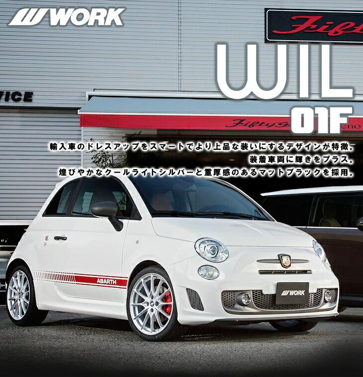 【楽天市場】WIL(WORK IMPORT LABEL) 01F FIAT(フィアット)500/500C 312