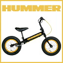 Children's bike trainee hammer (yellow) HUMMER 02P10Jan15