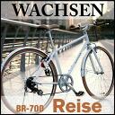 VAXen Riese (white) 700 C bikes aluminum cloth 6-stage gearbox WACHSEN BR-700 Reise