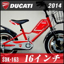 16 inches of 2014 child service bicycle Ducati / red / DUCATI SDK-163