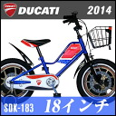 18 inches of 2014 child service bicycle Ducati / blue / DUCATI SDK-183