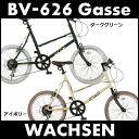 VAXen Gasse 20-inch aluminum small-diameter bicycle WACHSEN Gasse BV-626 minibero 6-speed 02P12Oct14