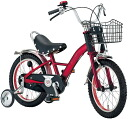 Children's bicycle Cadillac KID's 16-R4 Vernice Cadillac kids 16 inch 02P12Oct14