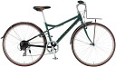 Cross bike Rover AL-CRB7006M R4 / green / Rover aluminum cross 700C