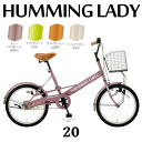 20 inches of 2014 20 mini-vero SOGO humming lady Sogo HUMMING LADY 02P31Aug14