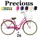 City cycle SOGO precious 26 inch 2014 Sogo PRECIOUS 26 02P12Oct14