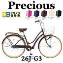 City cycle SOGO precious 26-inch decorated three-stage outright 2014 Sogo PRECIOUS 26J-G3 02P12Oct14