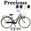 City cycle SOGO precious 27 inch decorated 5-stage outright 2014 Sogo PRECIOUS 27J-G5 02P12Oct14