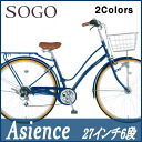 """""""Entry points 10 times! ' Cycle city SOGO Asians 27-inch exterior 6-stage outright by 2015 Sogo ASIENCE 27J-6 02P11Apr15"""