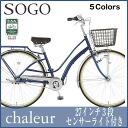 """Entry points 10 times! ' Cycle city SOGO Chaleur 27 inch decorated triple sensor light 2015 Sogo CHALEUR 27J-G3 02P11Apr15"