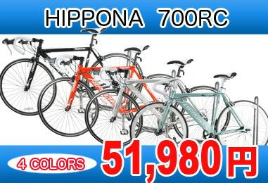 HIPPONA RC-01価格