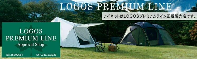 LOGOS/ロゴス