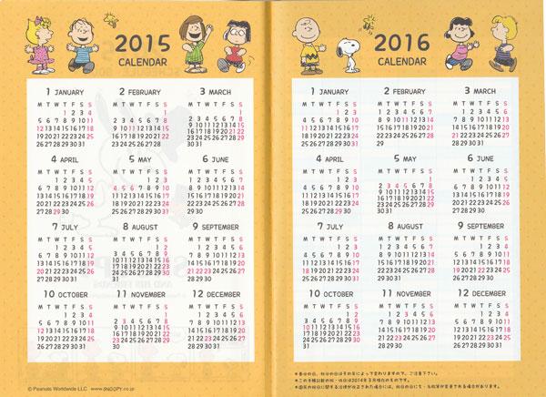 Myanmar Year Calendar : Myanmar calendar new template site