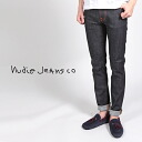 ORG of the Nudie Jeans THIN FINN jeans of Nudie jeans シンフィン ドライデニム leaner. DRY TWILL 11.5 oz fs2gm