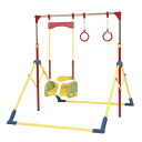 New Olympia horizontal bar DX OP-DX