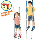 Two steps of sports bamboo stilts type (red)