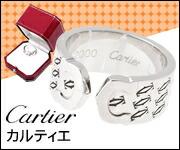 ����ƥ��� Cartier