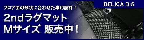 2nd�饰�ޥå�