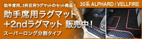 �������ѥ饰�ޥå�+2nd