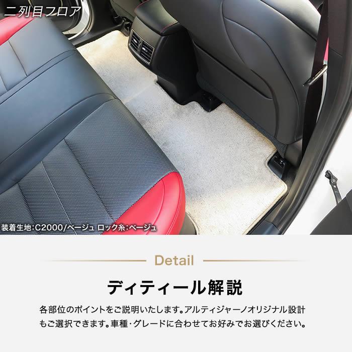 LEXUS(レクサス) LEXUS NX フロアマット+トランクマットセット