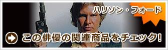 【STAR WARS ポスター】スターウォーズ エピソード5 帝国の逆襲 映画グッズ /1981年再版 片面【送料無料/新品】