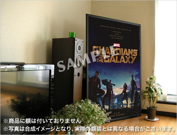 ガーディアンズ・オブ・ギャラクシー (映画)の画像 p1_21
